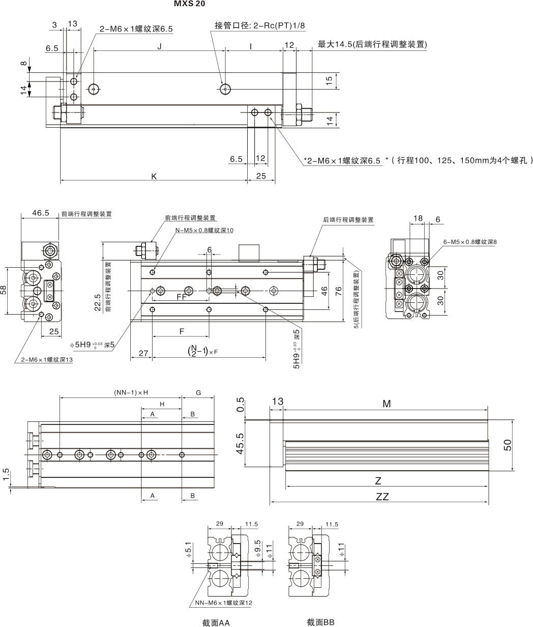 电路 电路图 电子 原理图 1048_1232